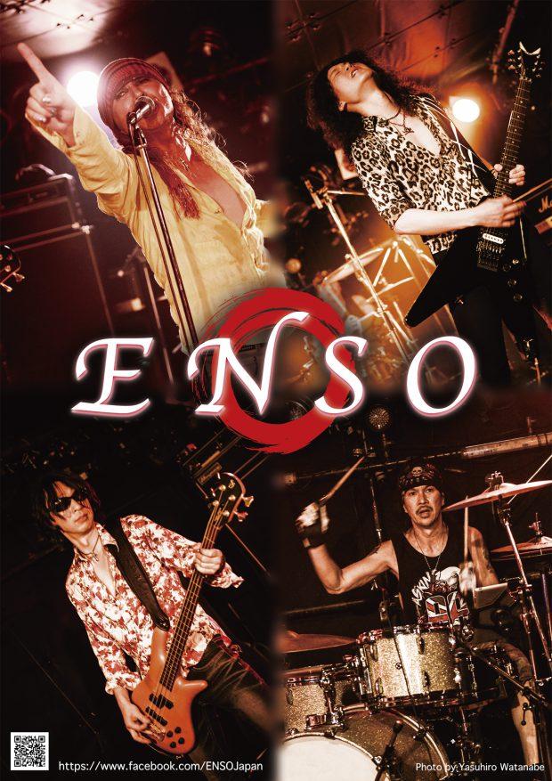 Enso_T1