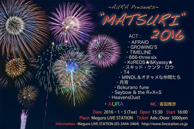 Matsuri2016_3