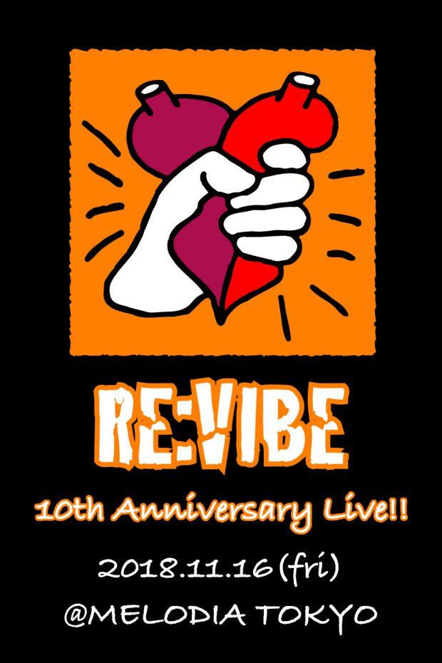 REVIBE_10th